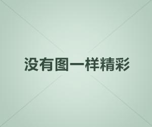 血液循环示意图【视频】- 2017中国刺绣艺术(各绣种)交流展在潮开幕 新申看展会-新申亚麻